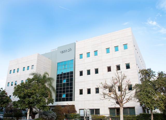 Office, Pekeris 4, Science Park, Rehovot 7670204, Israel